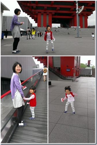 china_pavilion